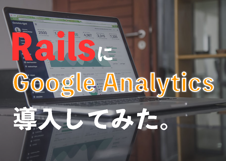 ruby on rails google analytics
