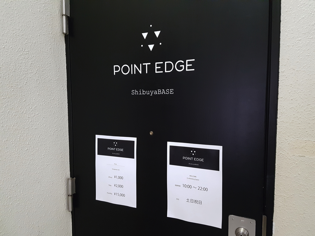 POINT EDGE SHIBUYA BASE