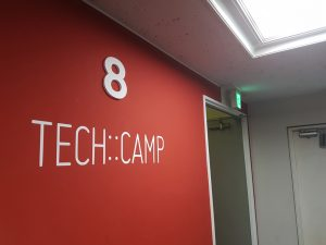 tech camp ai 人工知能