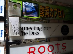 Connecting The Dots渋谷