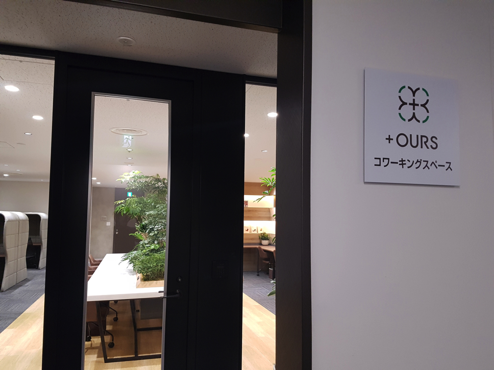 +OURS新宿