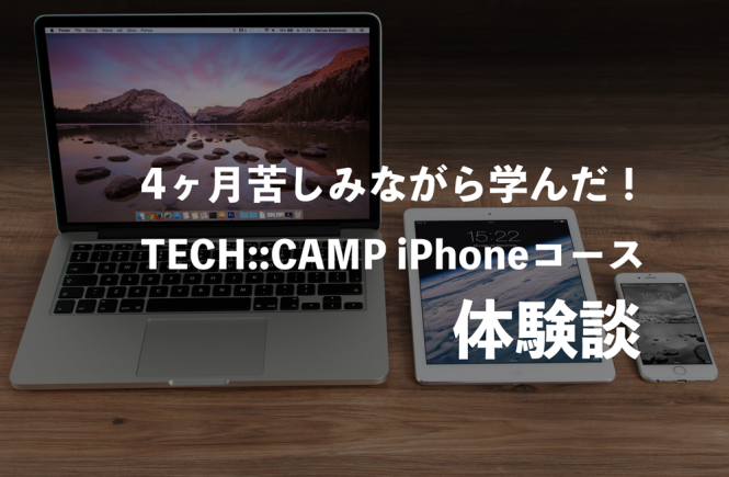 tech camp iphone