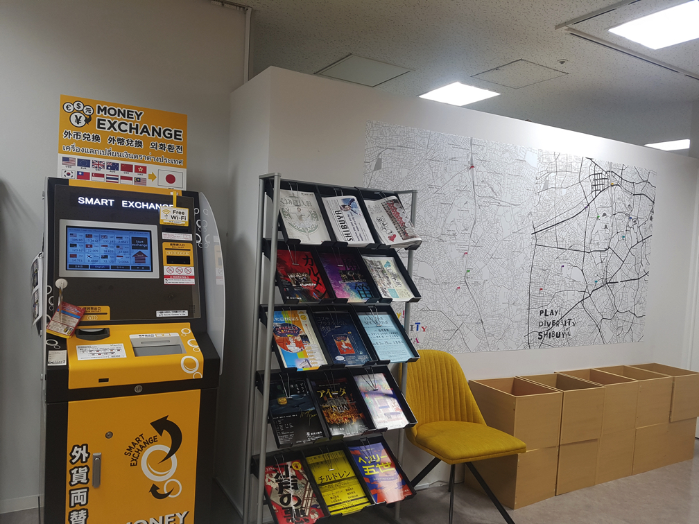 Coin Space渋谷マークシティ店