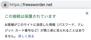 WordPress https化 手順 設定