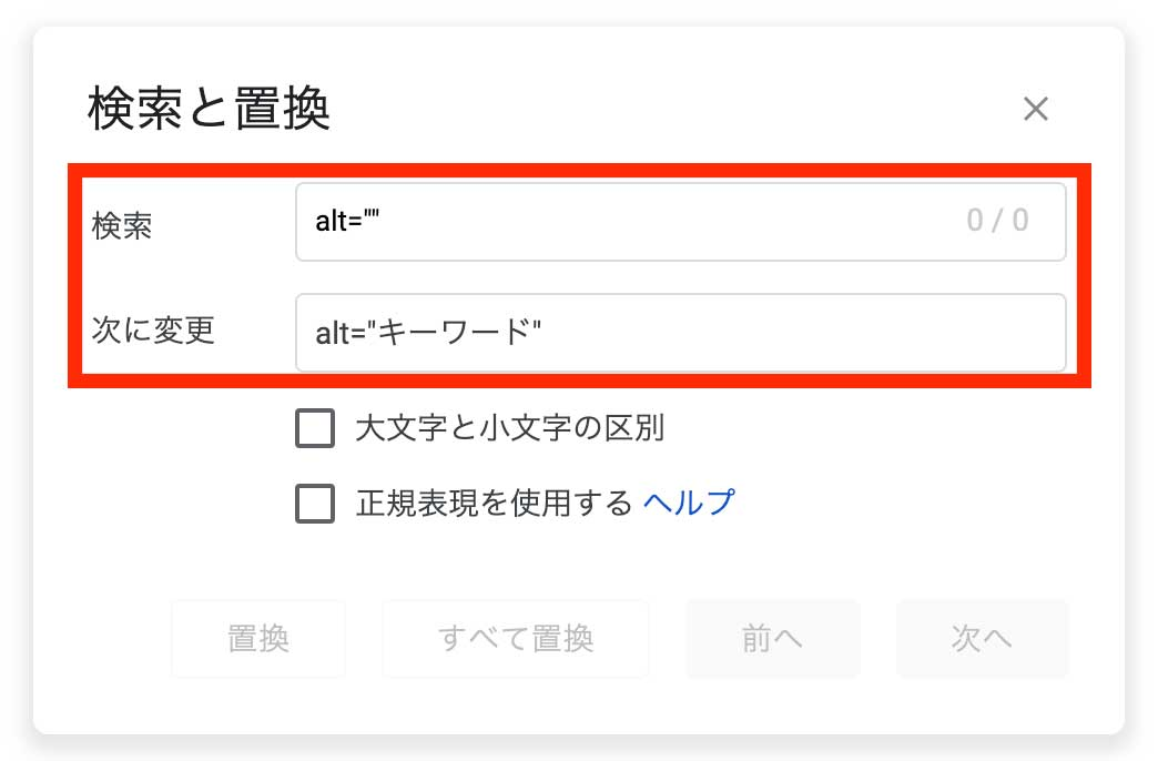 wordpress alt属性